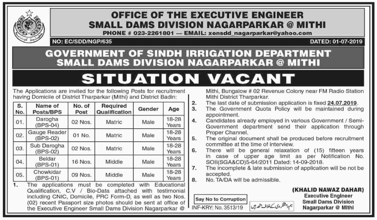 Irrigation Department Management Jobs 2019