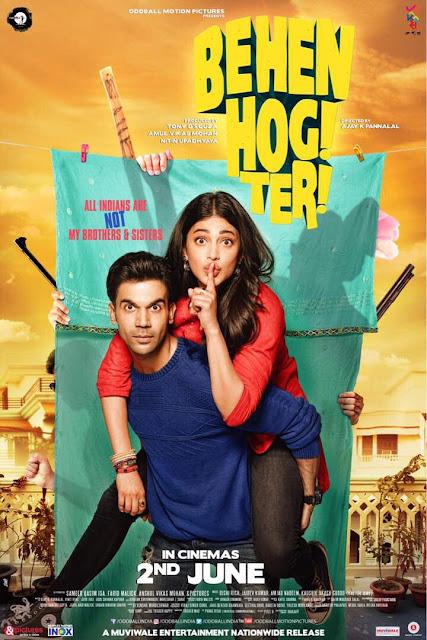 Behen Hogi Teri (2017) Hindi Movie Ft. Reena & Gulshan Grover HDRip
