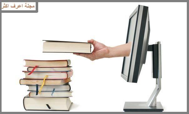 سلبيات التعليم الإلكتروني