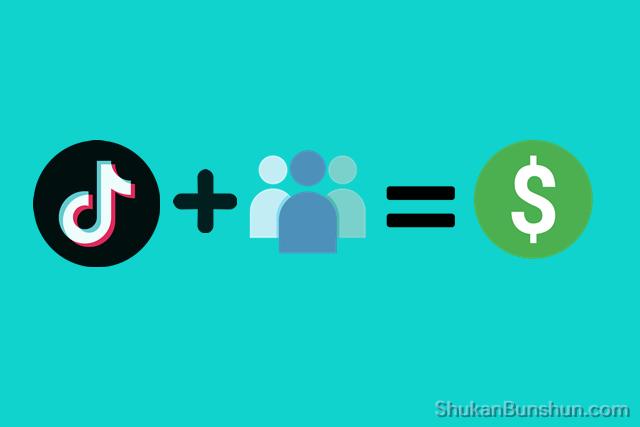 Mendapatkan Penghasilan dari TikTok Monetization.png