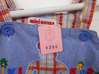 ミキハウス リサイクル 390円 チェック 価格