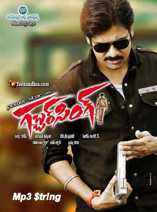 Student No.1 (2001) Telugu Mp3 Songs Download