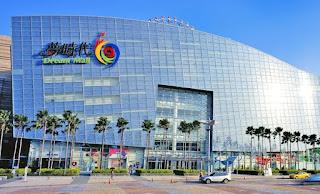 Dream Mall Taiwan