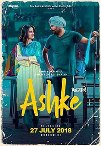 Amrinder Gill New Upcoming Punjabi movie Ashke 2018 wiki, Shooting, release date, Poster, pics news info