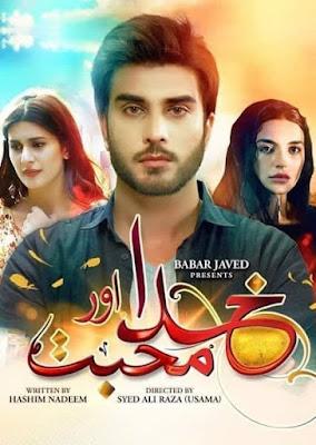 Khuda Aur Mohabbat Season 01 Urdu Complete WEB Series 720p x265 HEVC [E23 ADDED]