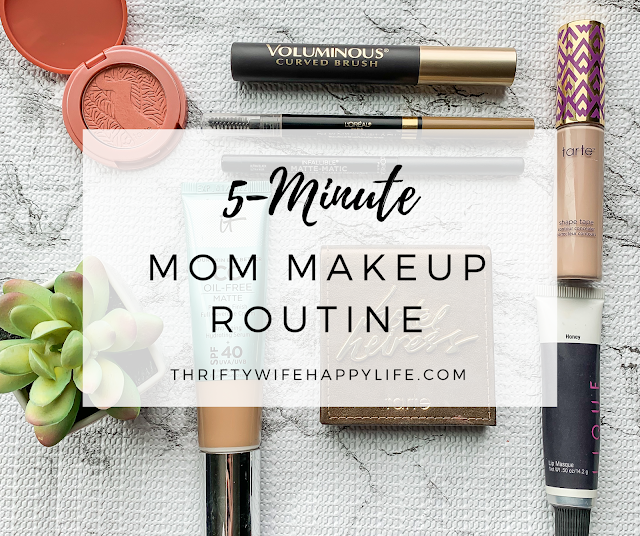 5-minute makeup routine #makeup
