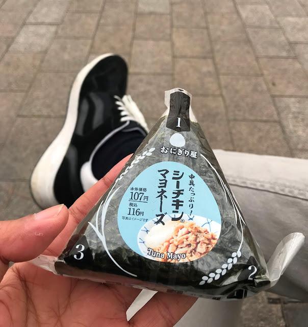Onigiri, Makanan Jepang, Halal Jepang