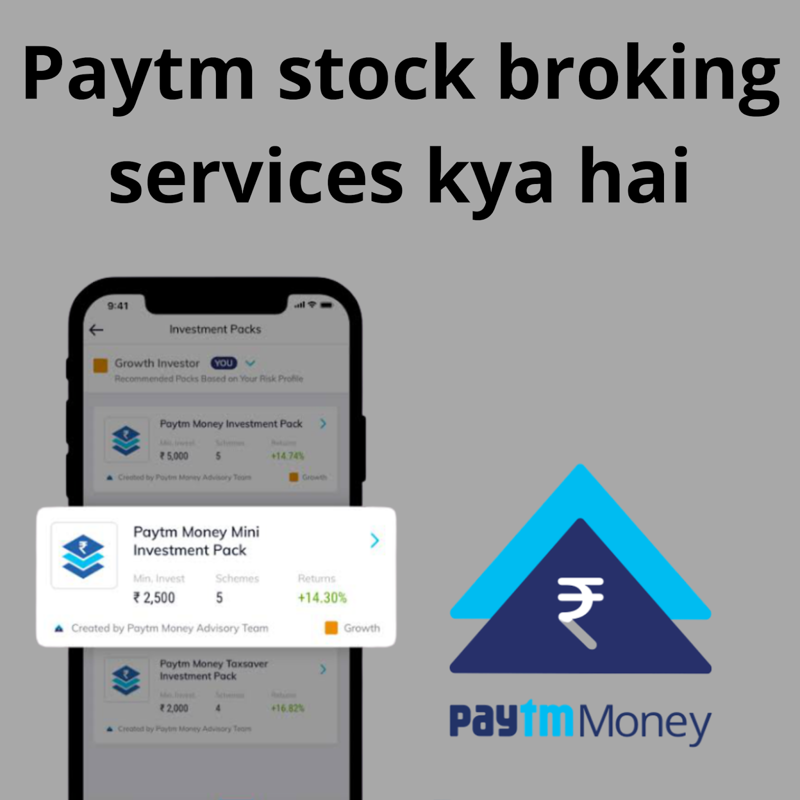 Paytm stock broking services kya hai