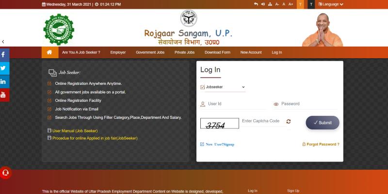 सेवायोजन रोजगार संगम | UP Sewayojan Rojgar Mela 2021 | यूपी रोजगार मेला रजिस्ट्रेशन