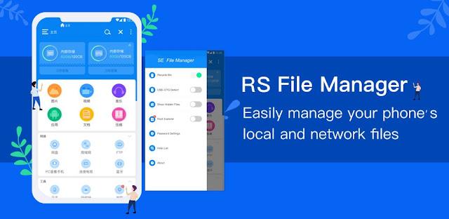 تنزيل RS File Manager: File Explorer  مدير ملفات RS قوي وكامل لنظام الاندرويد