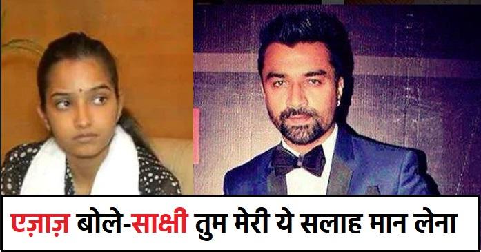 New Non Veg Jokes 2019    Dirty Jokes In Hindi 2019 - CHAMPTOP