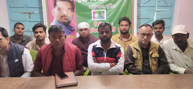 किसान विरोधी बिल के विरोध में जाप ने आगामी 18 फरवरी को रेल चक्का जाम करने का किया ऐलान