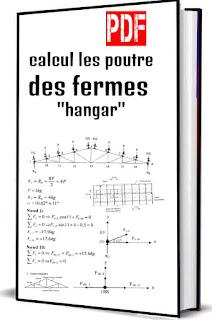 """calcul les poutre des fermes """"hangar"""" pdf"""