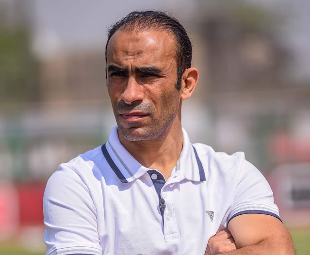 """سيد عبد الحفيظ : """" لدينا ثقة كبيرة جدا في كل اللاعبين"""""""