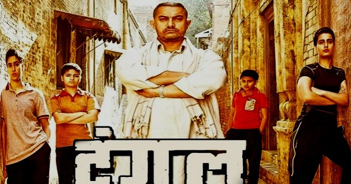 Dangal Movie  Know Details About Dangal Film