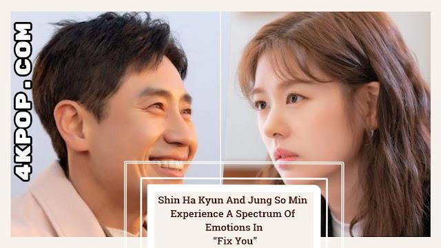 Jung So Min;Shin Ha Kyun;Fix You;kpop;4kpop