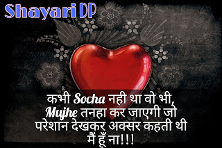 Hot Romantic Shayari For Boyfriend