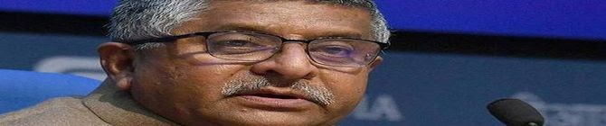 There Shall Be No Compromise On Digital Sovereignty of India, Says Ravi Shankar Prasad