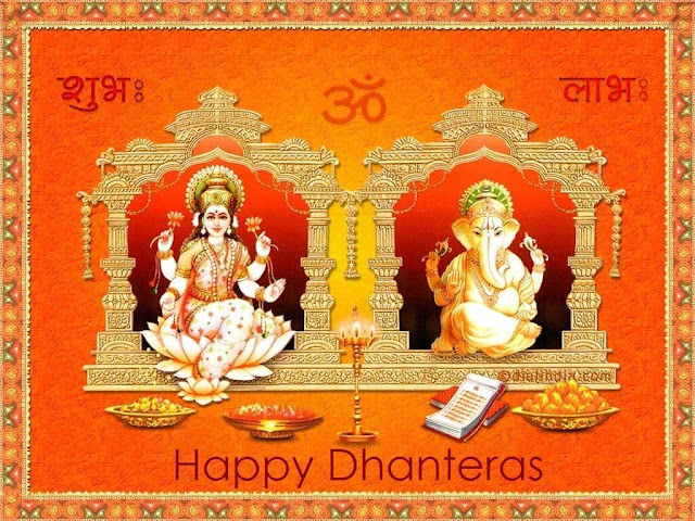 Unique 50+ Happy Dhanteras Images HD Wishing Photos | Everyday Whatsapp Status