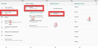 Hapus Akun Lava Benco V7 Android 9 Pie tanpa KOMPUTER