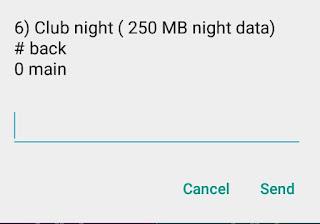 airtel club night