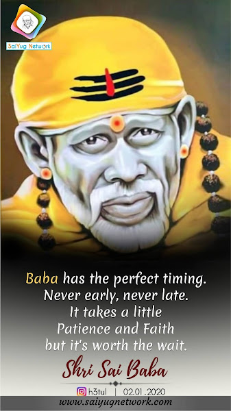 Shirdi Sai Baba Blessings - Experiences Part 2897