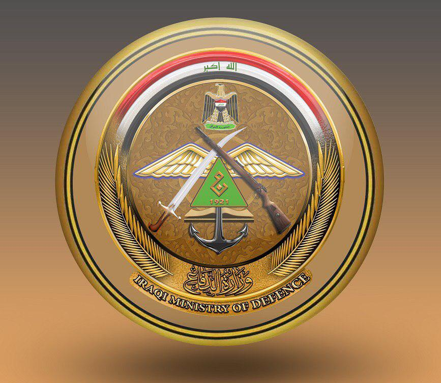 وزارة الدفاع الدورة 110