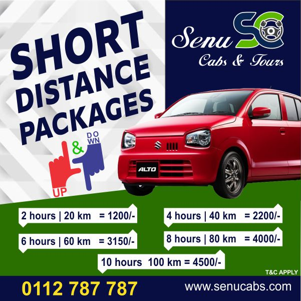 Taxi  Car Packages - Short Distance