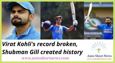 Virat Kohli's record broken, Shubman Gill created history