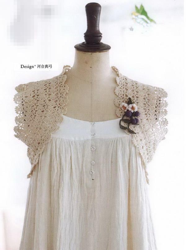 Crochet Bolero sleeveless