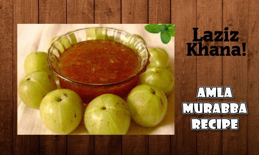 Easy Amla Murabba Recipe in Roman English - Amla Murabba ka Aasan Tarika.