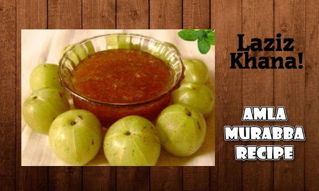 आंवले का मुरब्बा बनाने की आसान विधि - Easy Amla Murabba Recipe in Hindi