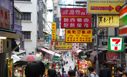 Signs on Street on Hong Kong Island china