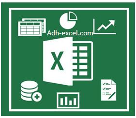 Cara supaya rumus Excel berjalan dengan baik