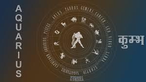 AQUARIUS Horoscope Gobtech