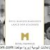 Royal Mansour Marrakech lance son Académie de Formations aux Métiers de l'Hôtellerie et de la Restauration