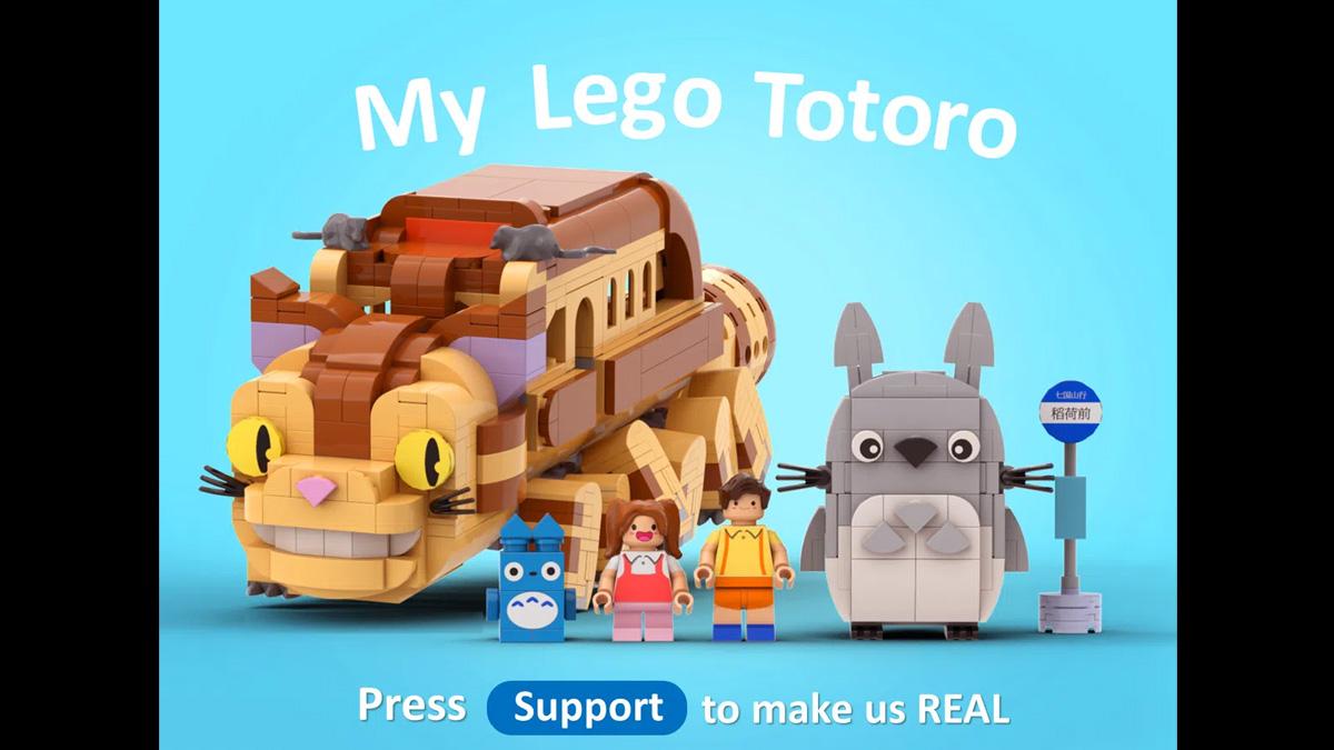 レゴアイデアで『となりのトトロ』が製品化レビュー進出!2021年第1回1万サポート獲得デザイン紹介