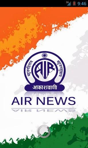 All India Radio - Akashvani: I & B Ministry launched All