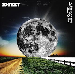 10-FEET-太陽4号-歌詞-10-feet-taiyou-4-gou-lyrics-mv