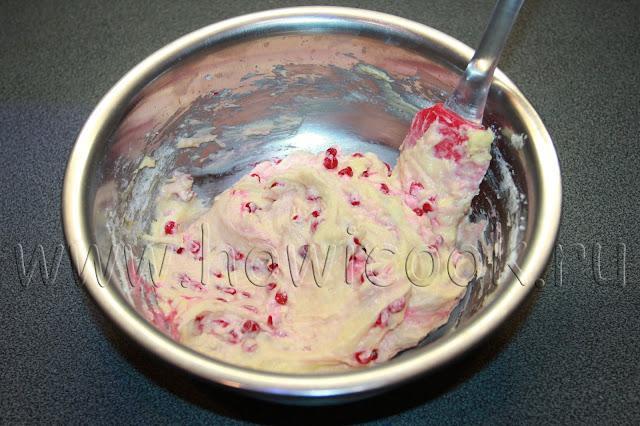 рецепт лимонного печенья с красной смородиной с пошаговыми фото