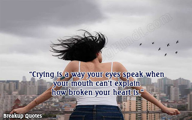 breakup quotes for him