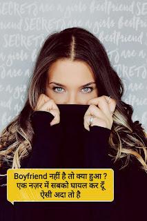Girl status pic download