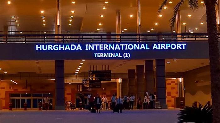 مطار الغردقة الدولي Hurghada International Airport