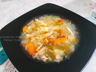 Куриный суп с летними овощами