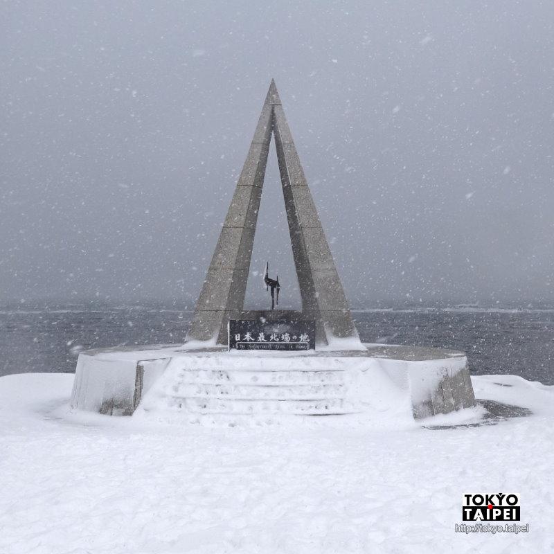 【宗谷岬】風雪中的日本最北端之地 什麼都最北