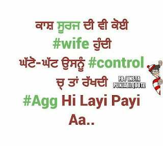 Punjabi Thoughts Images