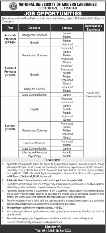 National University Of Modern Languages Jobs 2021 | Latest Advertisement 2021  | Apply Online