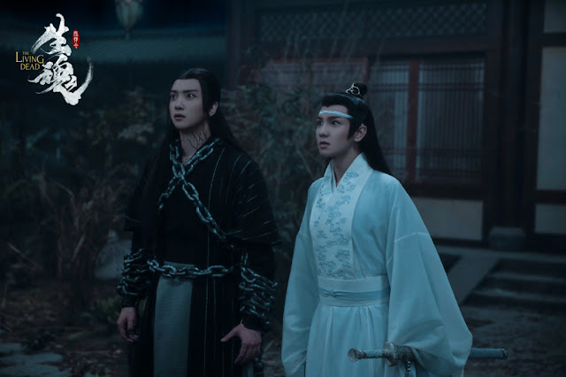 Save the Date for The Untamed Spin Off: The Living Dead Starring Yu Bin and Zheng Fanxing