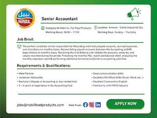 وظائف شاغرة في المحاسبة للعمل لدى شركة نبيل للصناعات الغذائية في الأردن.