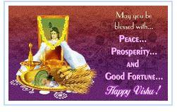 English happy vishu quotes photos